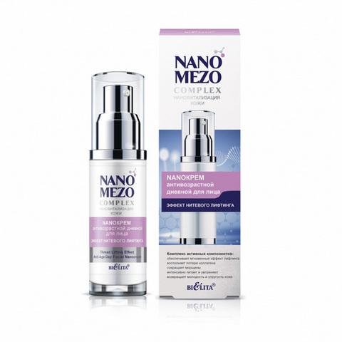 NanoКрем антивозрастной дневной для лица «Эффект нитевого лифтинга» , 50 мл ( Nano Mezo Complex. Нановитализация кожи )