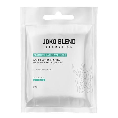 Альгінатна маска детокс з морськими водоростями Joko Blend 20 г (1)
