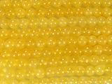 Нить бусин из кальцита желтого, шар гладкий 8мм