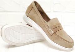 Модные туфли лоферы замшевые женские Anna Lucci 2706-040 S Beige.