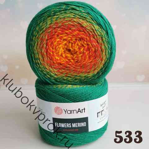YARNART FLOWERS MERINO 533, Красный/салатовый/зеленый