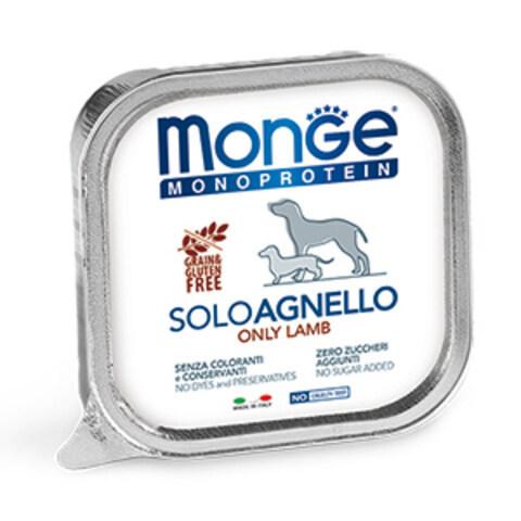 Купить Monge Monoprotein Solo Manzo Only Lamb Монобелковый паштет с ягненком для взрослых собак всех пород 150 гр