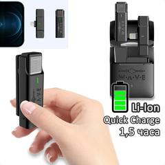 Беспроводной петличный микрофон для iPhone с кейсом для зарядки и хранения