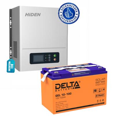 Комплект HIDEN HPS20-0612N+GEL 12-100