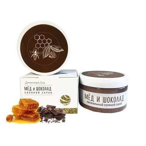 Скраб питательный «Мёд и Шоколад»