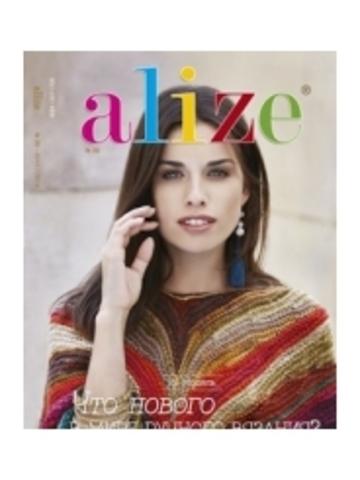 Журнал ALIZE № 20 - 181 модель
