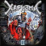Харизма / II (CD)