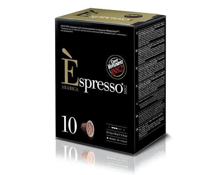 Кофе в капсулах Caffe Vergnano 1882 Espresso Arabica