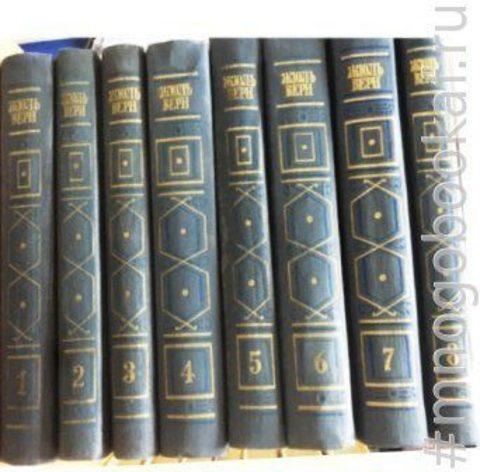 Жюль Верн. Собрание сочинений в восьми томах