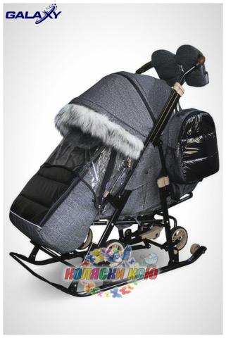 Санки коляска GALAXY GLORY Gloss «чёрный лён»