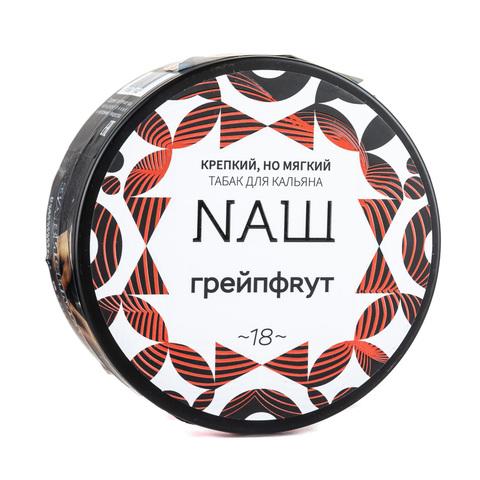 Табак NAШ Грейпфрут 100 г