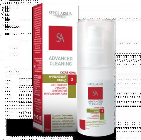 Лосьон-флюид № 3 (пилинг) для глубокого очищения омоложения и увлажнения сухой кожи 50 мл ADVANCED CLEANING НИИ Натуротерапии ТМ Serge Arsua
