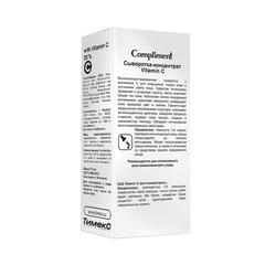 Compliment Сыворотка-концентрат Vitamin C