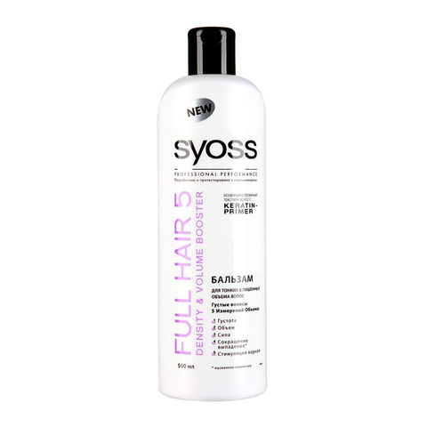 Syoss FULL HAIR 5 для обьема бальзам 500 мл.