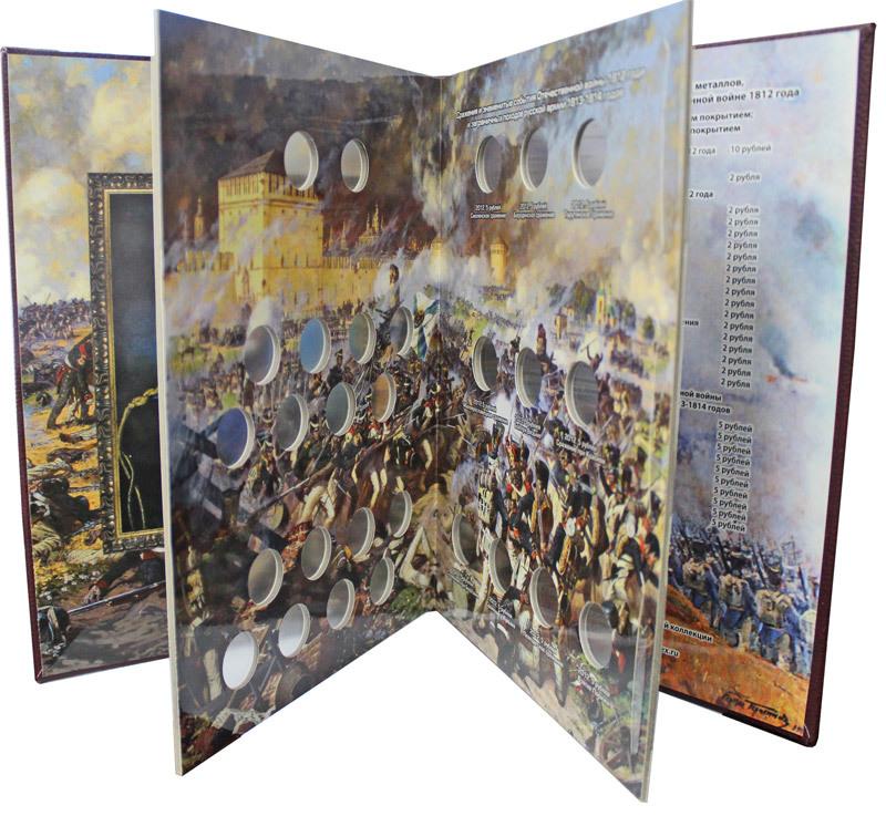 Альбом-книга для набора монет