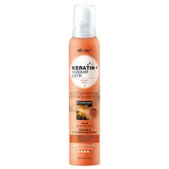 Keratin + жидкий Шелк ПЕНА для укладки волос сверхсильной фиксации Восстановление и зеркальный блеск, 200 мл