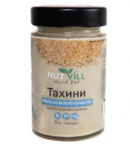 Nutvill Паста