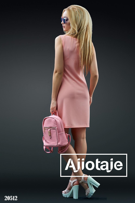 Розовое платье А-силуэта в тропический принт