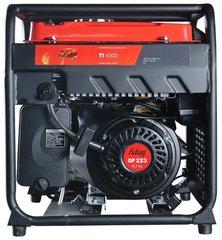 Кожух для бензинового генератора Fubag TI 4300 (3800 Вт)