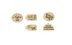 Бирки деревянные для подарка, 5-6 см, 1 шт.