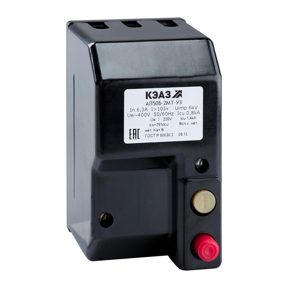 Автоматический выключатель АП50Б-2МТ-10IH 6,3А