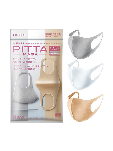 PITTA MASK SMALL CHIK, маска-респиратор маленький размер 3 шт в упаковке (светло-серая, белая, бежевая))