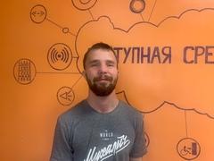 Мочайло Андрей Юрьевич