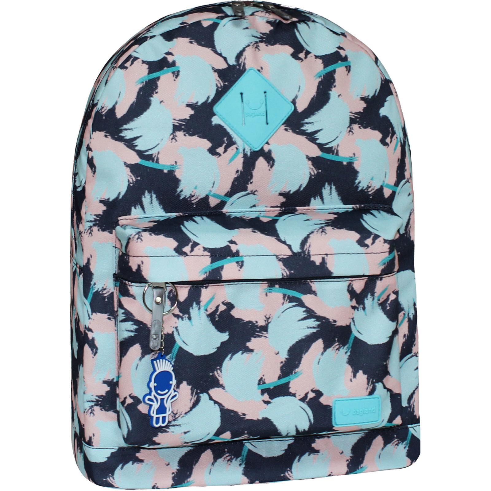 Городские рюкзаки Рюкзак Bagland Молодежный (дизайн) 17 л. сублимация 244 (00533664) IMG_7049.JPG