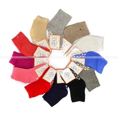 Носки с тормозами шерсть (0-4) Н25.ОФЗ18