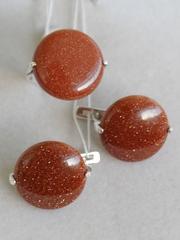 Даль (кольцо + серьги из серебра)