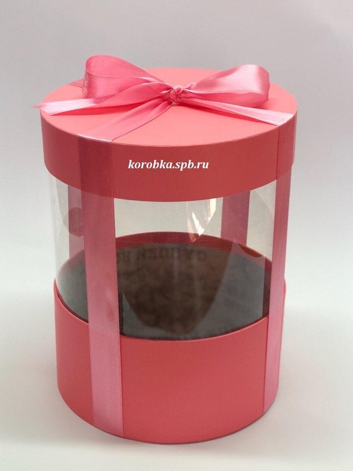 Коробка аквариум 18 см Цвет : Розовый . Розница 350 рублей .