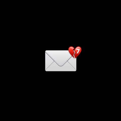 Непрочитанные сообщения – 7 непрочитанных сообщений (Digital) (2019)