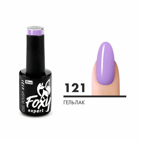 Гель-лак (Gel polish) #0121, 10 ml