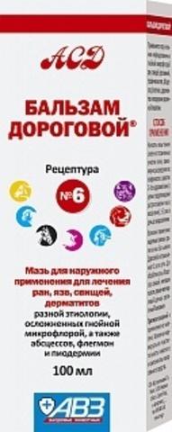 Бальзам Дороговой рецептура №6 100 мл. мазь