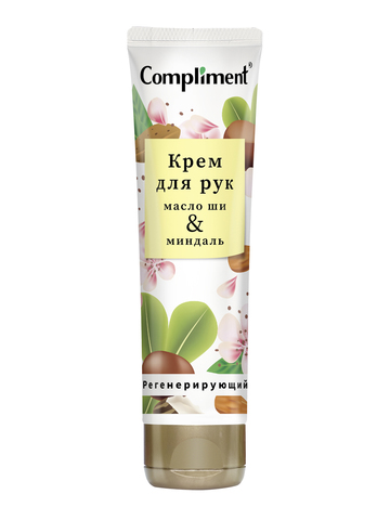 Compliment Регенерирующий крем для рук с маслом ши и маслом миндаля