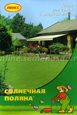 Газонная трава Солнечная поляна (1000 г)