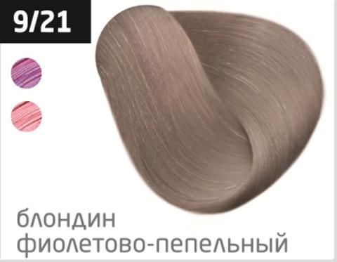 OLLIN color 9/21 блондин фиолетово-пепельный 100мл перманентная крем-краска для волос