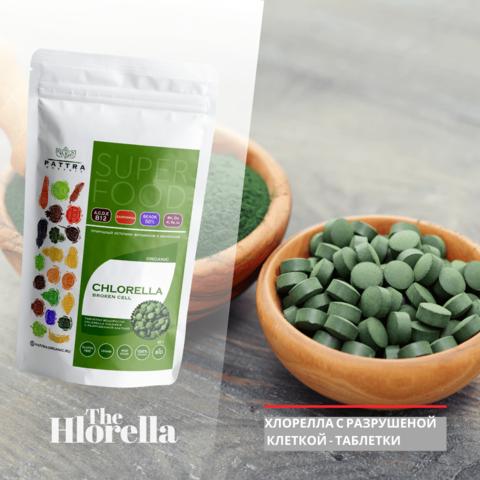 Хлорелла (таблетки) 200 гр