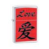 Зажигалка Zippo Chinese Symbol Love Emblem