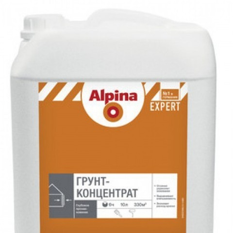 Alpina EXPERT GRUND-KONZENTRAT/Альпина Эксперт Грунт-Концентрат универсальная акриловая грунтовка
