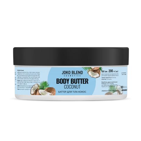 Баттер для тіла Coconut Joko Blend 200 мл (1)
