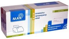 MAK №55X CE255X/(Cartridge 724H), черный, для HP/Canon, увеличенной емкости до 12500 стр. - купить в компании CRMtver