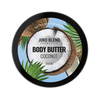 Баттер для тіла Coconut Joko Blend 200 мл (3)