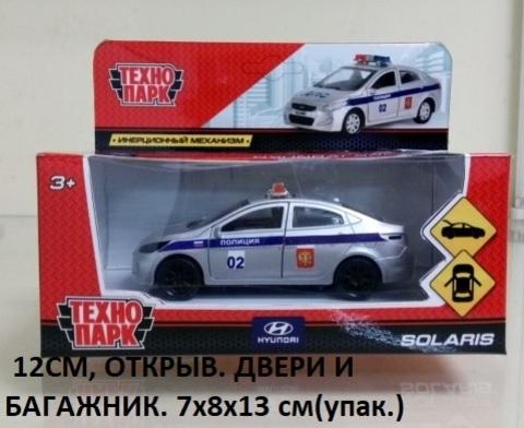 Машина мет. SOLARIS-POLICЕ технопарк /FY9958Р/