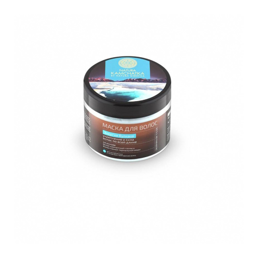 Маска для волос Энергия вулкана укрепление и сила волос Natura Kamchatka