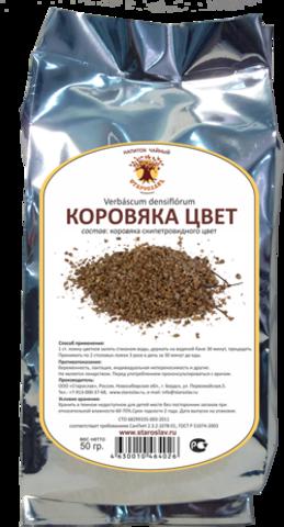 Коровяк скипетровидный (цвет, 50 гр) 50 г (Старослав)