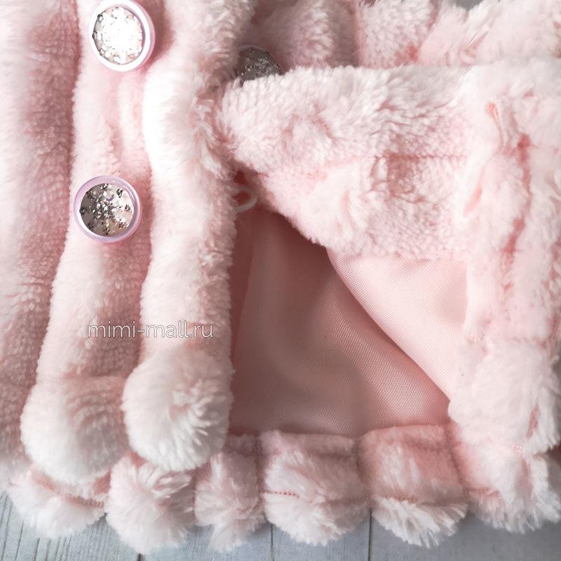 Шубка для кошечки Ли-Ли розовая