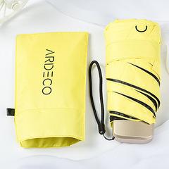 Тонкий, плоский и легкий зонт с защитой от УФ излучения, 6 спиц (желтый)