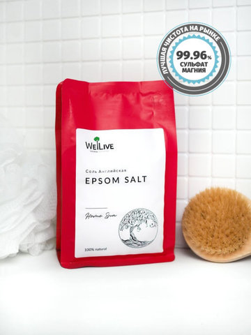 Welive Английская соль EPSOM salt 500 гр