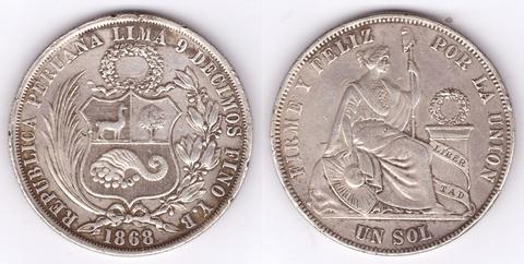 1 соль 1868. Перу. VF